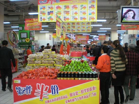 北国超市--风采图库 [北人集团 北国股份 北国旗下各