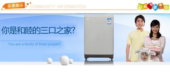 松下洗衣机xqb65-qw6121