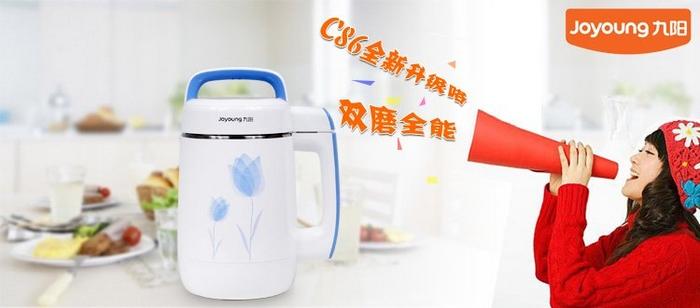 九阳dj13b-c86豆浆机外观简洁;