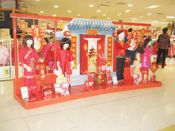 北国商城海辰贝贝,红红火火迎新年图片