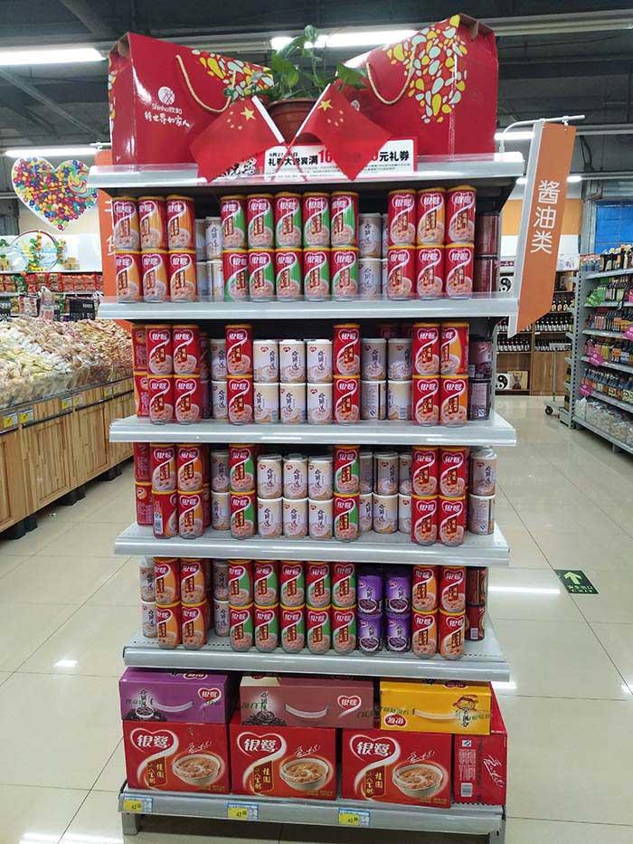 北国超市丰收店举办迎国庆,中秋陈列比赛
