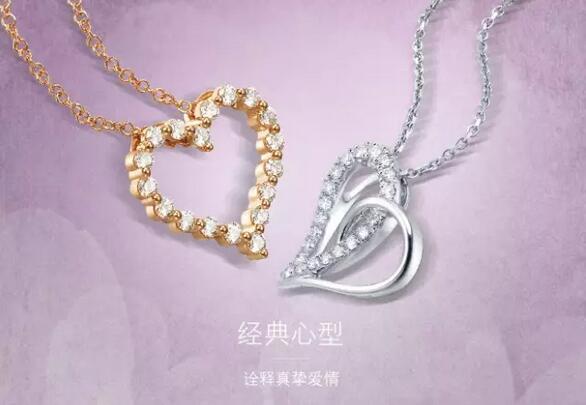 """来邦: 时尚芭莎慈善公益星设计巡展; 伊珞诗:""""大声说出我爱你""""经典"""