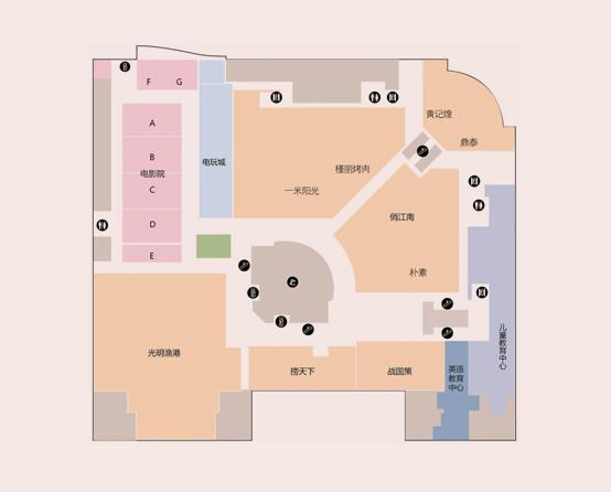 6f主题餐厅/娱乐广场