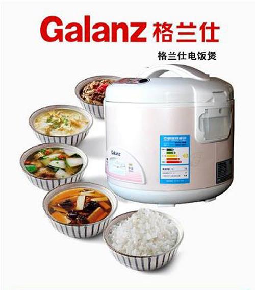全自动保温式电饭锅,机械式手工控制,价值199元&