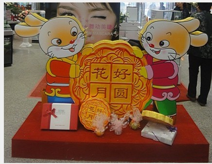 手机店中秋节pop海报