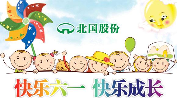 儿童节活动大招募