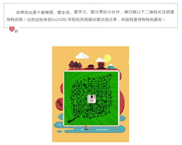 猎豹浏览器截图20180723154514.png